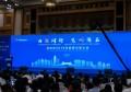 16个重大项目落户!深圳招商引资大会上市长这番话亮了