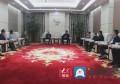 菏泽市委书记、市长会见来开发区考察的深圳劲嘉集团董事长一行