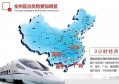 2020年全州(深圳)招商引资推介会暨项目签约仪式即将举行